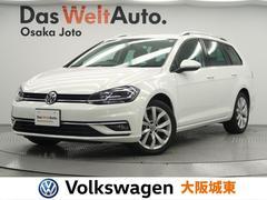 VW ゴルフヴァリアントTSIハイライン 現行モデル・1オーナー