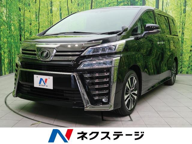 トヨタ 2.5Z Gエディション 登録済み未使用車 サンルーフ