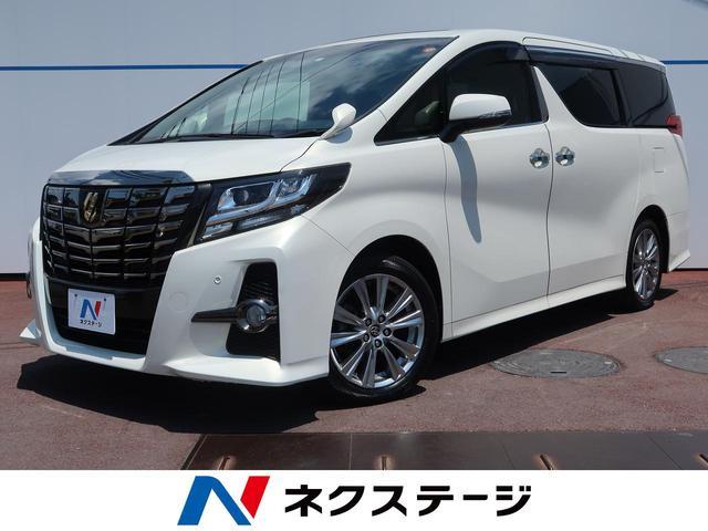 トヨタ 2.5S Aパッケージ タイプブラック BIG-X11型ナビ