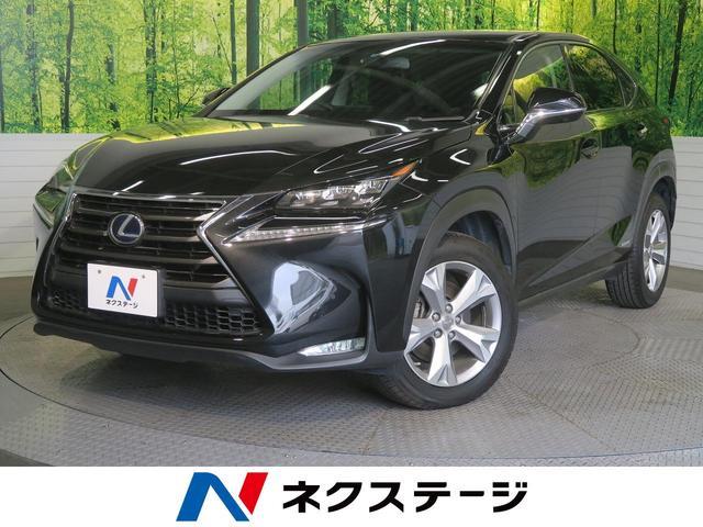 レクサス NX300h バージョンL 黒革 ムーンルーフ 純正SDナビ