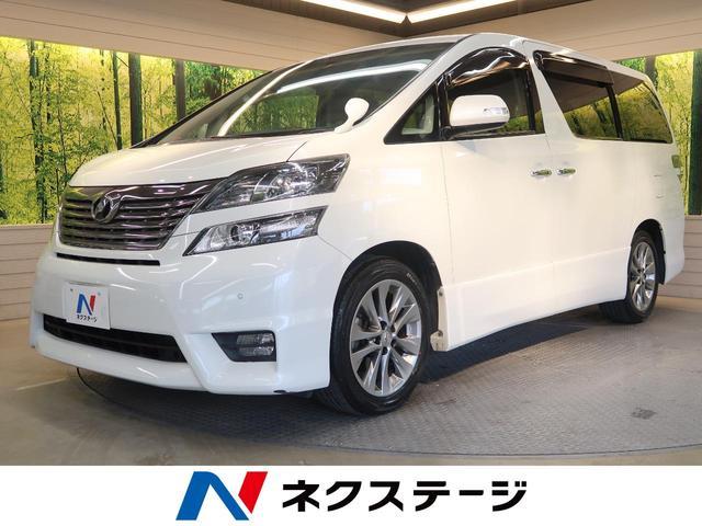 トヨタ 2.4Z プラチナセレクションII 後席モニター