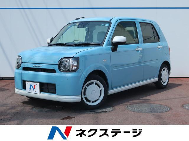 ダイハツ G SAIII 届出済未使用車 スマートアシスト
