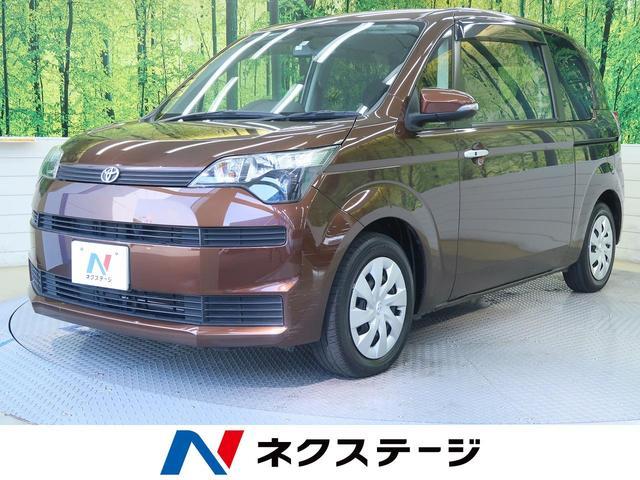 トヨタ F 純正SDナビ 地デジ 電動スライド ETC バックカメラ
