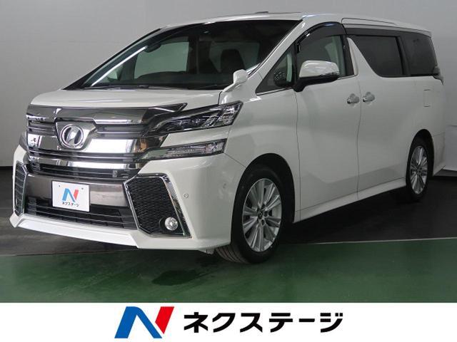 トヨタ 2.5Z Aエディション ムーンルーフ メーカーナビ JBL