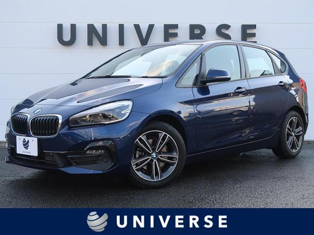 BMW 218dアクティブツアラースポーツ パーキング/コンフォート