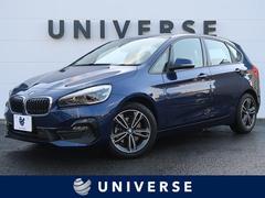 BMW218dアクティブツアラースポーツ パーキング/コンフォート