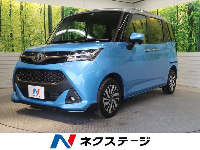 トヨタ カスタムG S 禁煙車 スマートアシストIII 両側電動