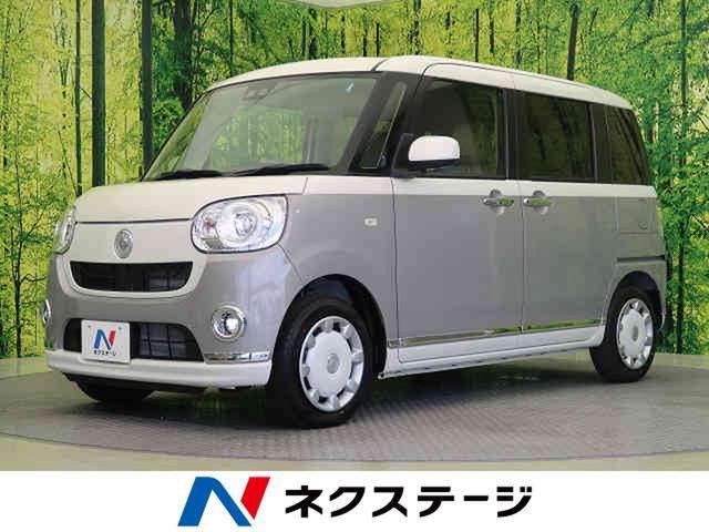 ダイハツ Gメイクアップリミテッド SAIII 届出済未使用車