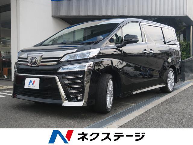 トヨタ 2.5Z 7人乗り 自社買取 サンルーフ
