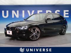 BMW320dツーリング Mスポーツ スタイルマイスター