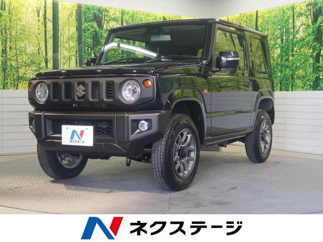 スズキ XC 4WDセーフティサポート LEDヘッド シートヒーター