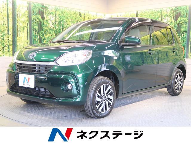 トヨタ X Gパッケージ 4WD スマートアシストII 純正SDナビ