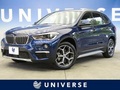 BMW X1xDrive 18d xライン 登録済未使用車 コンフォート