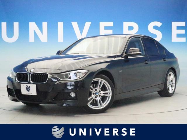 BMW 320d Mスポーツ 純正HDDナビ バックカメラ キセノン