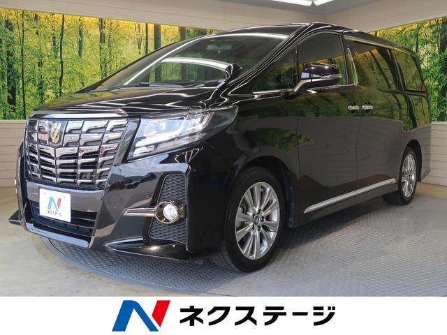 トヨタ 2.5S Aパッケージ タイプブラック サンルーフ