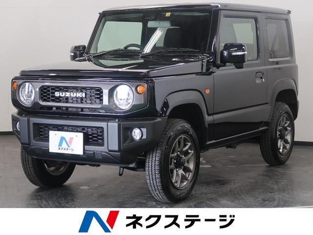 スズキ XC 5MT デュアルセンサーブレーキ スマートキー 4WD