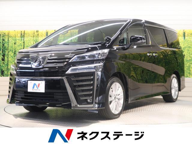 トヨタ 2.5Z Aエディション 登録済み未使用車 サンルーフ