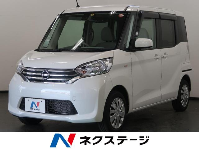 日産 X 4WD 純正ナビTV 電動スライド 衝突軽減装置