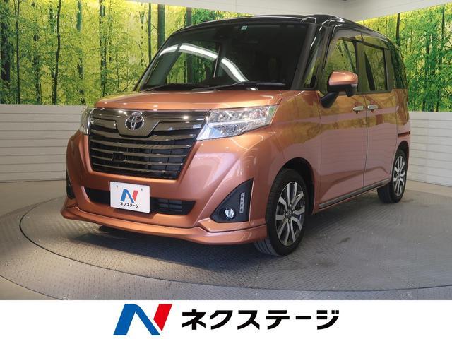 トヨタ カスタムG-T SAII 純正9型ナビ 両側電動スライド