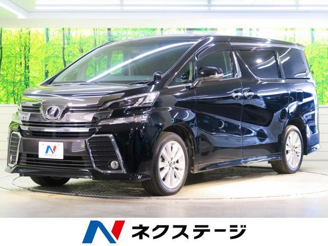 トヨタ 2.5Z Aエディション BIGX11型