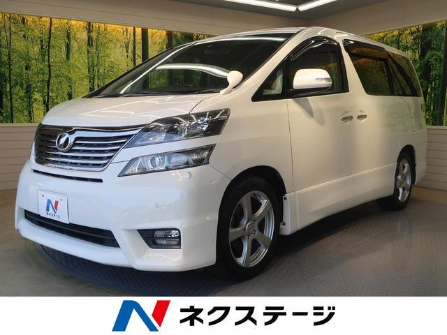 トヨタ 2.4Z プラチナセレクションII 純正ワンセグSDナビ