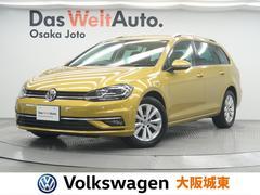 VW ゴルフヴァリアントTSI コンフォートライン 1オーナー・純ナビ・ACC
