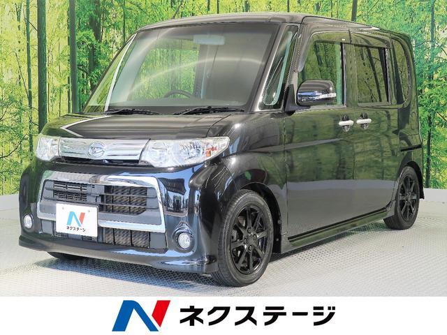 ダイハツ カスタムX 電動スライド スマートキー SDナビ