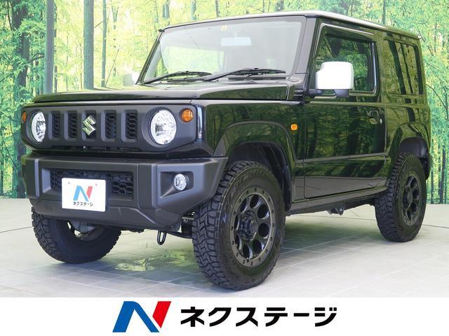スズキ XL 4WD 社外アルミ マッドタイヤ ETC 1オーナー