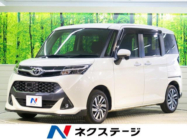 トヨタ カスタムG S SDナビ バックカメラ LEDヘッド/フォグ