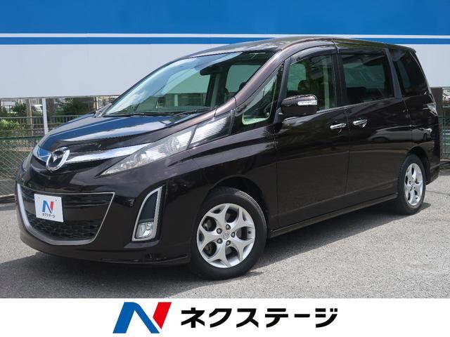 マツダ 20Sナビスペシャル マツダ純正ナビ 400台限定モデル
