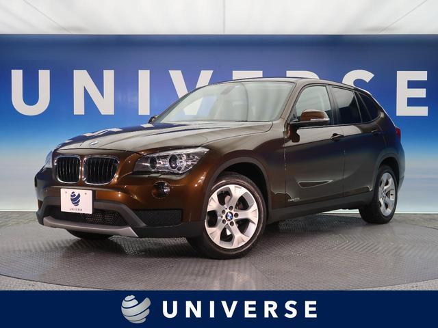 BMW sDrive 20i コンフォートアクセス HID 禁煙車