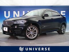 BMW X6xDrive 35i Mスポーツ セレクトPKG 禁煙 黒革