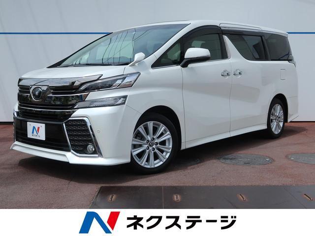 トヨタ 2.5Z Aエディション 純正10型ナビ 天井後席モニター