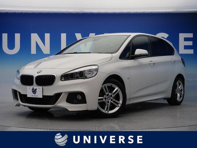 BMW 218dアクティブツアラー Mスポーツ インテリセーフティ