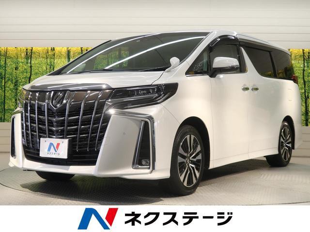 トヨタ 2.5S Cパッケージ セーフティセンスP 純正9型ナビ