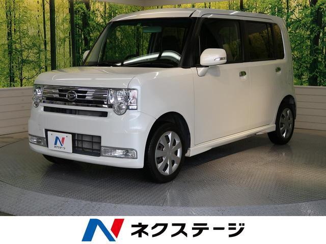 カスタム XスマートセレクションSN 純正SDナビ(1枚目)