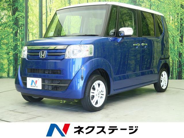 ホンダ 2トーンカラースタイル G・Lパッケージ 4WD 純正ナビ