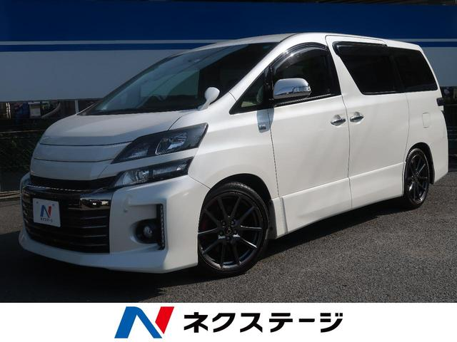 トヨタ 3.5Z G's 純正ナビ プレミアムサウンドセット