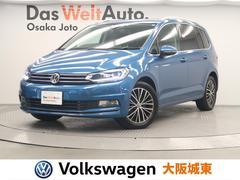 VW ゴルフトゥーランTSI ハイライン 自社買取・パノラマルーフ・DCCPKG