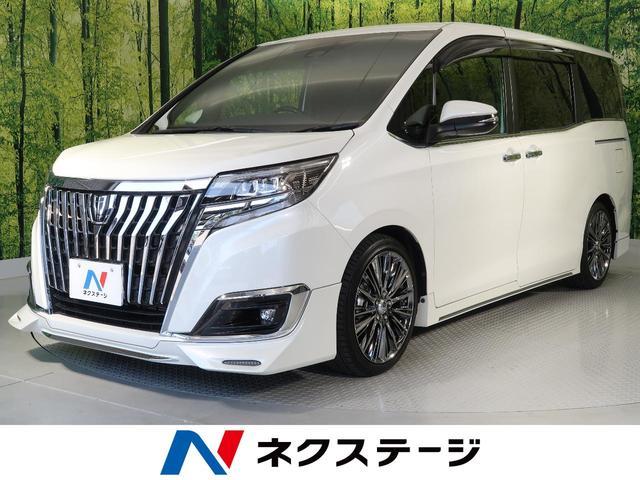 トヨタ Gi セーフティセンス 純正エアロ BIG-X9型ナビ