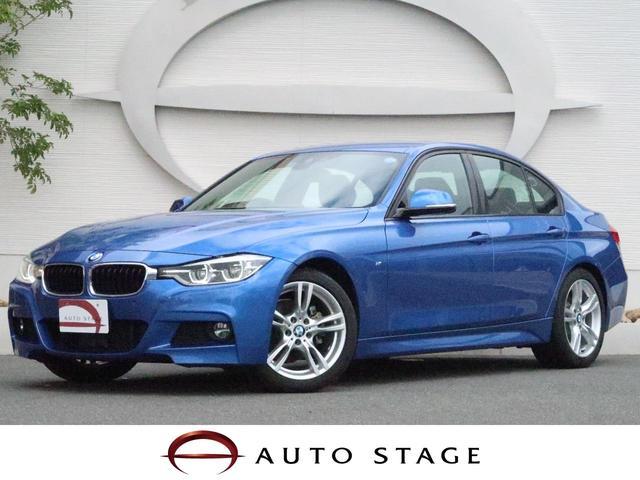 BMW 320i Mスポーツ インテリセーフティ ACC フルセグ
