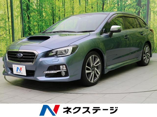 1.6GT-Sアイサイト LEDライナー 黒革 禁煙車(1枚目)