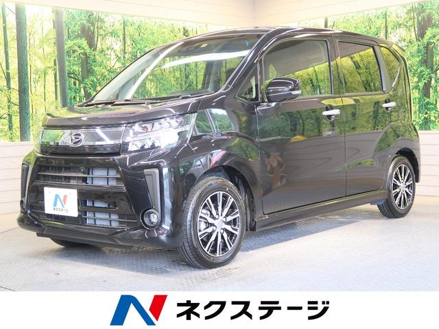 ダイハツ カスタム XリミテッドII SAIII 届出済み未使用車