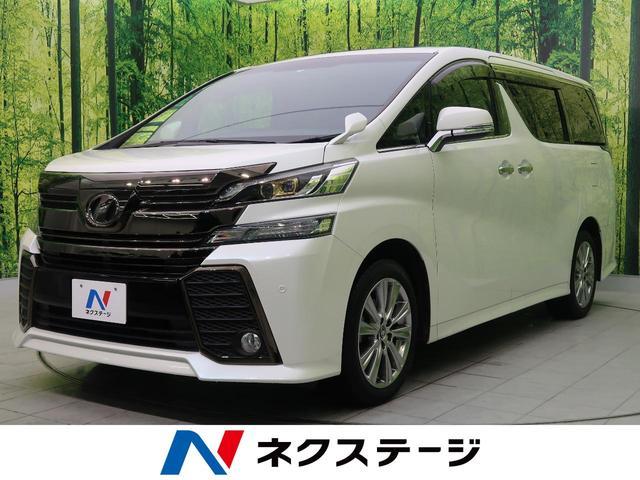 トヨタ 3.5ZA ゴールデンアイズ 11型ナビ 後席モニター