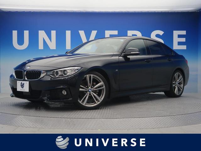 BMW 420iグランクーペ Mスポーツ インテリジェントセーフティ