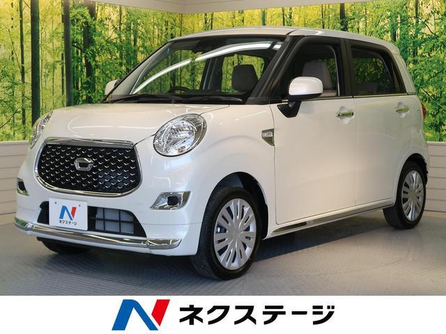 ダイハツ スタイルX リミテッド SAIII 届出済み未使用車