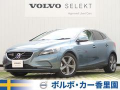 ボルボ V40T4 SE 認定 茶革 純正ナビ/リアビュー 2014モデル