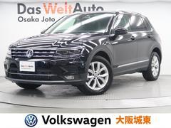 VW ティグアンTDI 4モーション ハイライン 現行・1オーナー