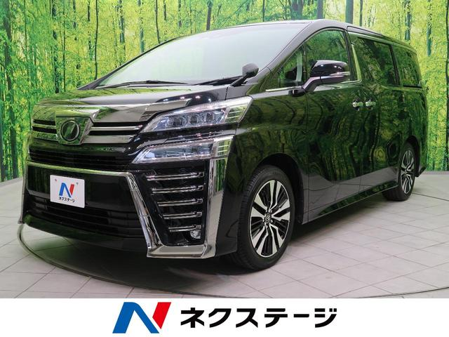 トヨタ 3.5Z G 10インチナビ フリップダウンモニター