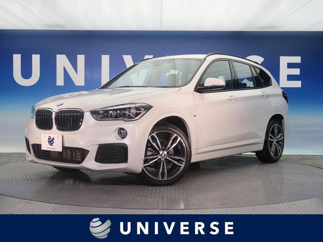 BMW xDrive 18d Mスポーツ アクティブセーフティPKG